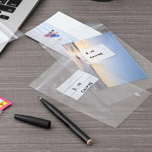 ユニパックマーク 0.04タイプMARK-C 13,000枚入(1ケース)100×70×0.04(チャック下×袋巾×厚み)セイニチ製(メーカー直送)