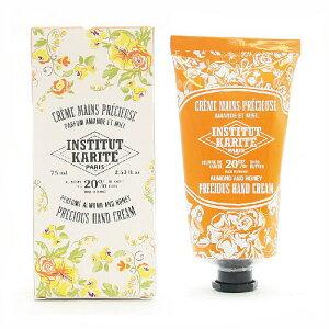 INSTITUT KARITE インスティテュート カリテ Shea Hand Cream シア ハンドクリーム 75ml Almond Honey アーモンドハニー 75ml【シアバター】【フランス】【セレクトショップ】【潤い】【蜂蜜】