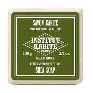 INSTITUT KARITE インスティテュート カリテ Shea Wrapped Soap シアソープ 100g Lemon Vervena レモンバーベナ【シアバター】【フランス】【セレクトショップ】【潤い】【固形】【石鹸】【ボディソープ