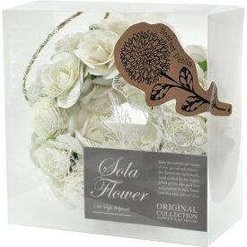 【リニューアル】Sola Flower ソラフラワー Wreath リース Dearest Dahlia ディアレスト ダリア【ポプリ】【プレゼント】【ブライダル】【ローズ】【ナチュラル】【初心者向】【アロマ】【ルームフレグランス】【プチギフト】