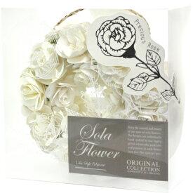 【リニューアル】Sola Flower ソラフラワー Wreath リース Precious Rose プレシャスローズ【ポプリ】【プレゼント】【ブライダル】【ローズ】【ナチュラル】【初心者向】【アロマ】【ルームフレグランス】【プチギフト】