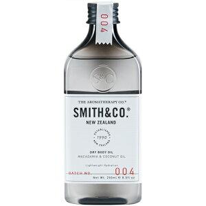 new Smith&Co. スミスアンドコー Dry Body Oil ボディオイル Macadania&Coconut Oil マカダミア&ココナッツオイル【スタイリッシュ】【アーモンドオイル】【ココナッツオイル】【保湿】【マカダミアナッ