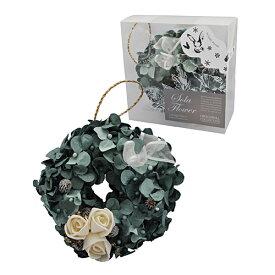 【2019 Winter 限定】Sola Flower ソラフラワー Winter(クリスマス)Wreath リース Winter Forest ウィンターフォレスト【ポプリ】【プレゼント】【ナチュラル】【初心者向】【アロマ】【ルームフレグランス】【プチギフト】