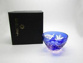 【彩花切子】東洋佐々木ガラス 杯 瑠璃 HG240-22BL【新品】