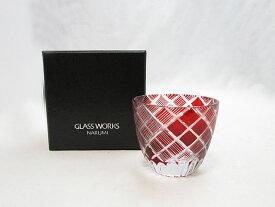 【ナルミ】グラスワークス 色被せ冷酒杯(赤) レッド GW6059-226RD おちょこ お猪口 【新品】