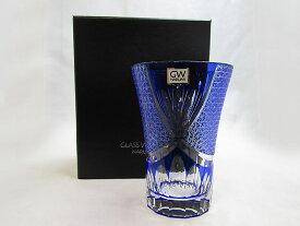 【特別価格】【ナルミ】グラスワークス スワールフリータンブラー(青) GW 6054-224BL【新品】