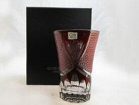 【特別価格】【ナルミ】グラスワークス スワールフリータンブラー(赤) GW 6054-224RD【新品】