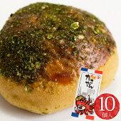 チーズたこやん[10個入]【大阪お土産名物菓匠千壽庵吉宗たこやきちーず】