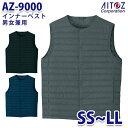 AZ-9000 SS~LL インナーベスト 男女兼用 AITOZアイトス AO6