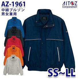 AZ-1961 SS~LL 中綿ブルゾン 男女兼用 AITOZアイトス AO6