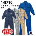 つなぎ ツヅキ服 1-8710 ストライプツヅキ服 3L 大きいサイズ ツヅキ服SALEセール