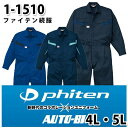 phitenファイテンつなぎ ツヅキ服 1-1510 ツヅキ服 4L〜5L 大きいサイズ ツヅキ服SALEセール