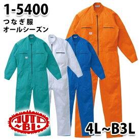 つなぎ ツヅキ服 1-5400 ツヅキ服 4L〜B3L 大きいサイズ ツヅキ服SALEセール