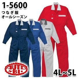 つなぎ ツヅキ服 1-5600 ツヅキ服 4L〜5L 大きいサイズ ツヅキ服SALEセール