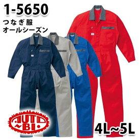 つなぎ ツヅキ服 1-5650 ツヅキ服 4L〜5L 大きいサイズ ツヅキ服SALEセール