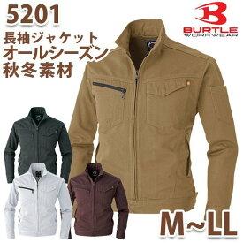 BURTLE・バートル【オールシーズン・秋冬】5201ジャケット サイズ M L LLSALEセール