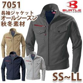 BURTLE・バートル【オールシーズン・秋冬】7051ジャケット サイズ SS S M L LLSALEセール
