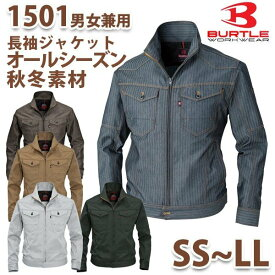 BURTLE・バートル・1501 ジャケットSS〜LLSALEセール