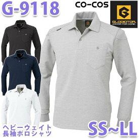 CO-COSコーコス・GLADIATORグラディエーターG-9118 長袖ポロシャツ 3LSALEセール