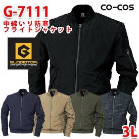 G-7111コーコスGLADIATORグラディエーターMA-1タイプ防寒フライトジャケット3LSALEセール