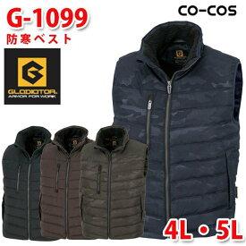コーコス グラディエーター G-1099 防寒ベストCO-COS 4L・5LSALEセール