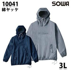 SOWA 10041 (3L) 綿ヤッケ