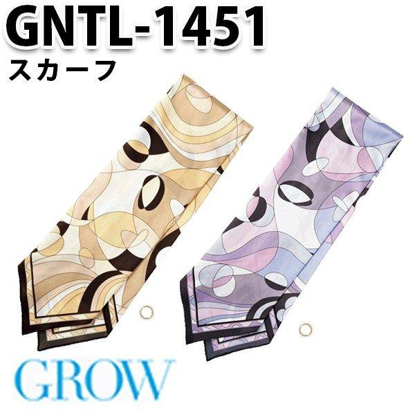 GROW・グロウ GNTL-1451 スカーフ SUNPEXIST・サンペックスイストSALEセール
