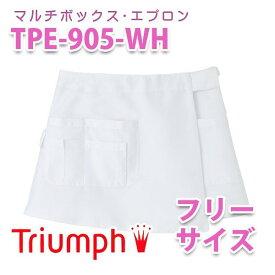 TPE905-WH エプロン Triumph・トリンプ TPF-111-WHSALEセール