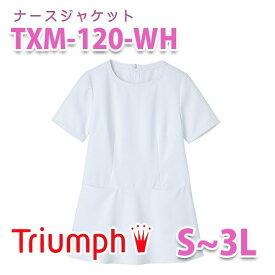 TXM120-WH ビスチェ・ナースジャケット Triumph・トリンプ TXM-105-PKSALEセール