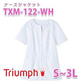 TXM122-WH ビスチェ・ナースジャケット Triumph・トリンプ TXM-105-WHSALEセール