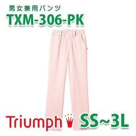 TXM306-PK パンツ ピンク Triumph・トリンプ TXM-120-WHSALEセール