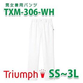TXM306-WH パンツ ホワイト Triumph・トリンプ TXM-122-WHSALEセール