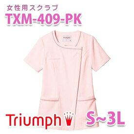 TXM409-PK ケーシー ピンク Triumph・トリンプSALEセール