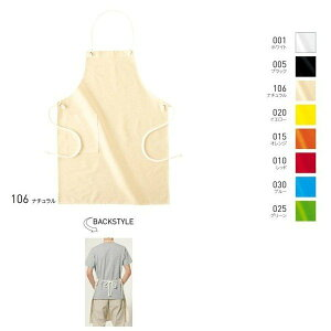 00018-CAP綿100%カツラギ素材カラーエプロン FフリーサイズTOMSトムス018CAPSALEセール