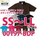 00197-BDP SS〜LLサイズ 4.9オンス ボタンダウン半袖ポロシャツトムスTOMSプリントス...