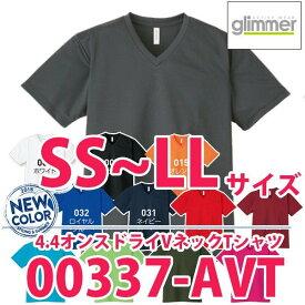00337-AVT SS〜LLサイズ4.4オンスドライVネックTシャツ TOMSトムスglimmerグリマー無地337AVPSALEセール