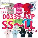 00339-AYP 4.4オンス SS〜LLサイズドライレイヤード半袖ポロシャツ(ポケット付き)TOMトムスglimmerグリマー339AYPSALE…