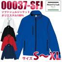 プリントスター 無地 ジャケット 00037-SFJ SFJソフトシェルジャケット S〜XLトムス