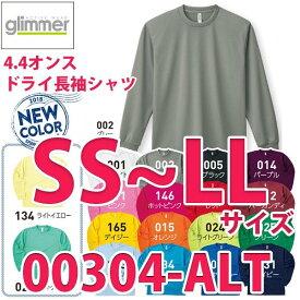00304-ALT SS〜LLサイズ4.4オンス ALTドライロングスリーブTシャツ長袖TOMSトムスglimmerグリマー無地304ALTSALEセール
