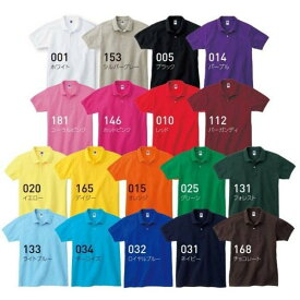 ジェラン 無地 半袖ポロシャツ 00212-MCP 6.8オンス MCP コットンポロシャツ XXLトムスSALEセール