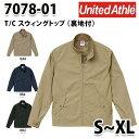 UnitedAthle・ユナイテッドアスレ/7078-01/T/CスウィングトップSALEセール