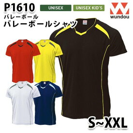 WUNDOU P1610 バレーボールシャツ〔S~XXL〕 SALEセール