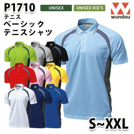 WUNDOU P1710 テニスシャツ〔S~XXL〕 SALEセール