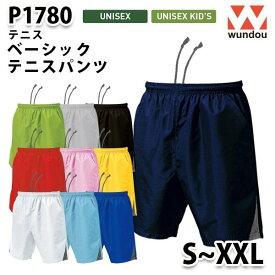 WUNDOU P1780 テニスパンツ〔S~XXL〕 SALEセール