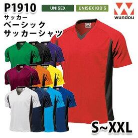 WUNDOU P1910 サッカーシャツ〔S~XXL〕 SALEセール