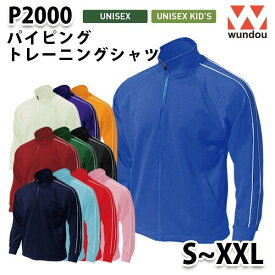 WUNDOU P2000 トレシャツ〔S~XXL〕 SALEセール