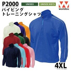 WUNDOU P2000 トレシャツ〔4XL〕 SALEセール