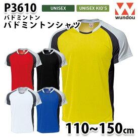 WUNDOU P3610 バドミントンシャツ〔110~150cm〕 SALEセール