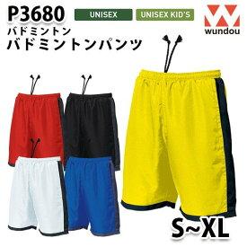 WUNDOU P3680 バドミントンパンツ〔S~XL〕 SALEセール