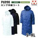 WUNDOU P6990 ロング中綿コート〔S~XL〕 SALEセール